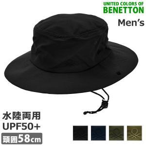 サーフハット メンズ 帽子 ハット UVカット BENETTON ベネトン UPF50+ 水陸両用 アウトドア サマーハット 頭囲58cm 429556 ゆうパケット送料無料|beach-angel