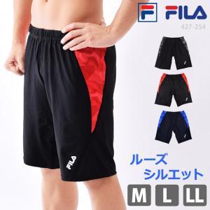 FILA フィラ メンズ フィットネス水着 男性用 ひざ丈 スイムボトム ゆったり ルーズフィット 体型カバー 427254 M/L/LL ゆうパケット送料無料|beach-angel