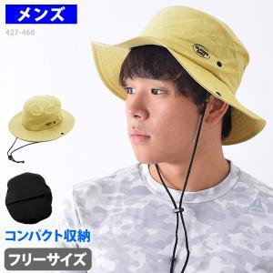 CS メンズ 帽子 無地サーフハット 折りたためる帽子 ポケッタブル 水着関連小物 アウトドア サマーハット 427460 ゆうパケット送料無料【増税対象】|beach-angel