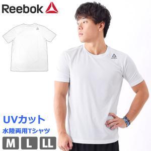 ラッシュガード メンズ Reebok リーボック UVカット 半袖 Tシャツ 水陸両用 スポーツウェア フィットネス水着 428777 M L LL ゆうパケット送料無料|beach-angel