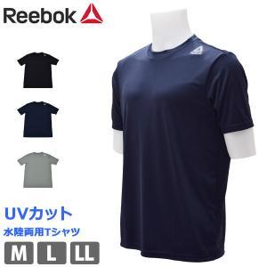 Tシャツ メンズ 半袖 UVカット リーボック ラッシュガード 水陸両用 スポーツウェア Reebok トップス 429760 M/L/LL ゆうパケット送料無料|beach-angel