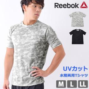 ラッシュガード メンズ 半袖 UVカット Tシャツ Reebok リーボック 水陸両用 スポーツウェア トップス 429774 M L LL ゆうパケット送料無料|beach-angel