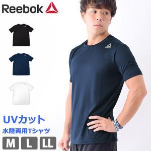 アウトレット Tシャツ メンズ Reebok リーボック ランニングウェア UVカット 半袖 ラッシュガード 水陸両用 トップス 429777 M L LL ネコポス送料無料 [ols5]|beach-angel