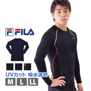 ランニングウェア メンズ コンプレッションシャツ FILA フィラ 長袖 インナー 吸水速乾 UVカット スポーツウェア M-LL 448124ゆうパケット送料無料|beach-angel