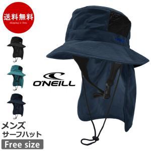 サーフハット メンズ つば広 O'Neill オニール 日よけ キャンプ アウトドア サマーハット 男性用 帽子 サーフィン フリーサイズ 610906 ゆうパケット送料無料|beach-angel