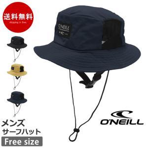サーフハット メンズ 帽子 つば広 O'Neill オニール キャンプ アウトドアハット サマーハット 男性用 サーフィン フリーサイズ 610907 ゆうパケット送料無料|beach-angel
