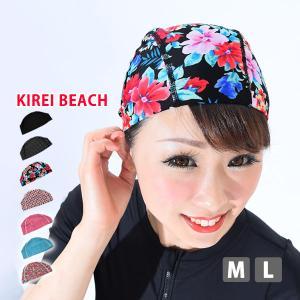 スイムキャップ レディース 水泳帽 女性用 水着用 スイムアクセサリー フィットネス水着 小物 プール小物  BEACH-CAP M/L ゆうパケット送料無料|beach-angel