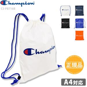 Champion チャンピオン ナップサック デイパック ロゴ柄 ナップザック スポーツバッグ リュックサック A4対応 F C3-PB716B ゆうパケット送料無料|beach-angel
