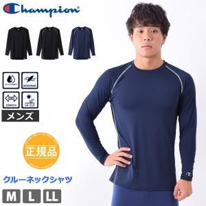 メンズ Tシャツ 長袖 吸汗速乾 クルーネック ランニングウェア 体型カバー インナーシャツ Champion チャンピオン CM4HP262【ゆうパケット送料無料】|beach-angel