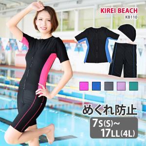 フィットネス水着 レディース 半袖 体型カバー スイムキャップ セット セパレート 大きいサイズ 水着 KIREI BEACH KB110 ゆうパケット送料無料|beach-angel