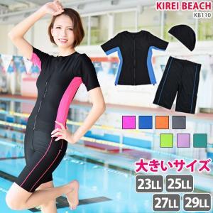 大きいサイズ フィットネス 水着 レディース 体型カバー スイムキャップ 半袖 セパレート 水泳 KIREI BEACH KB110 7L 8L 9L 10L 送料無料|beach-angel