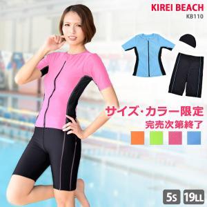 カラー限定 フィットネス 水着 レディース 体型カバー スイムキャップ セット 半袖 セパレート 大きいサイズ KIREI BEACH KB110 ゆうパケット送料無料[50c]|beach-angel