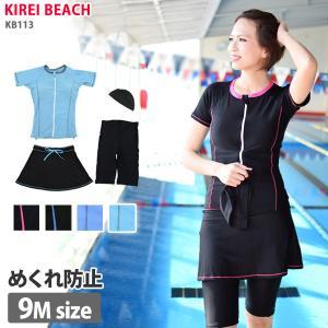 フィットネス 水着 レディース 体型カバー スカート セット セパレート 半袖 大きいサイズ スイムウェア KIREI BEACH KB113 5S〜21LL 送料無料|beach-angel
