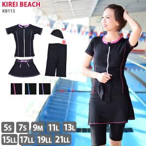 フィットネス 水着 レディース スカート セット セパレート 半袖 大きいサイズ 体型カバー KIREI BEACH KB113 5S〜21LL 送料無料[50] beach-angel