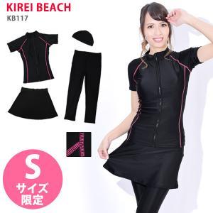 送料無料 フィットネス水着 レディース 体型カバー スカート スイムキャップ セット 水着 大きいサイズ KIREI BEACH KB117 7S〜21LL(6L)[50][50c]|beach-angel
