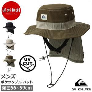 サーフハット メンズ 帽子 UVカット QUICKSILVER クイックシルバー キャンプ アウトドアハット サマーハット 男性用 QSA201751 ゆうパケット送料無料|beach-angel
