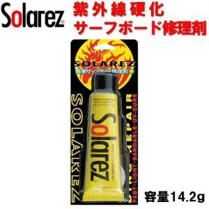 クリックポスト対応 サーフボード 簡易修理剤 ソーラーレズ WAHOO SOLAREZ  リペア剤 ...