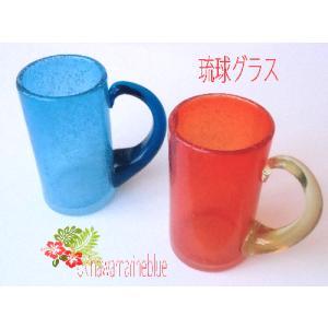 沖縄伝統の琉球ガラスから、出来ています。2個セット 約縦10・5cm  横(とって含む)10cm