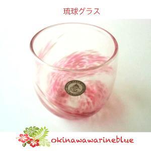 沖縄伝統の琉球ガラスから、出来ています。 約縦8cm 横8cm  MADE IN OKINAWA