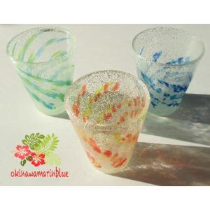 ギフトにも最適です。   沖縄伝統の琉球グラス。3個セット 約縦10cm 横8cm お届け日時指定が...