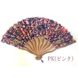沖縄 扇子 せんす  pink  ピンク BINYA  紅型 布の扇(おうぎ)   新作 全国送料無料|beachstylemarineblue
