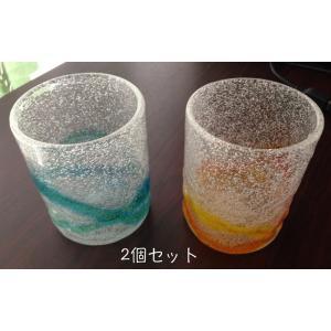 琉球2個グラスセット 泡 オレンジ ライトグリーン 琉球ガラス お届け日指定可能商品  ギフト  お土産 沖縄伝統工芸 |beachstylemarineblue