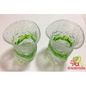 琉球グラスセットでこぼこ緑色 2個セットグリーン模様  琉球ガラス お届け日指定可能商品   ギフト おみやげ お土産 新作|beachstylemarineblue