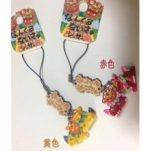 ペアーシーサーのキーホルダーです。   沖縄方言なんくるないさーの木彫りパーツ付き   シーサー一つ...
