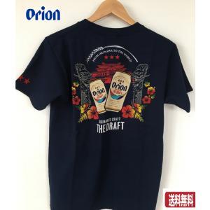 orion Tシャツ 首里城 ,龍柱 ,ハイビスカス,okinawaシャツ  サイズ ( S. M....