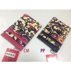 パスケース 紅や BINYA  紅型柄 本革  ICカードケース 定期入れ  綿100% 沖縄民芸  新作 全国送料無料|beachstylemarineblue