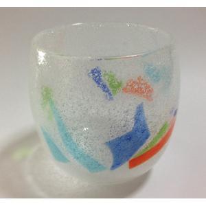 カラフルでシンプル 琉球ガラスで作ったグラスです。 約縦8cm 横8cm  hand made w...