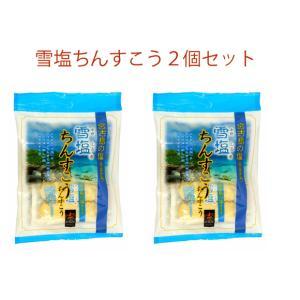 雪塩ちんすこう2袋セット アニバーサリーパッケージ 宮古島の塩 雪塩を使用  合計12個,沖縄お土産...