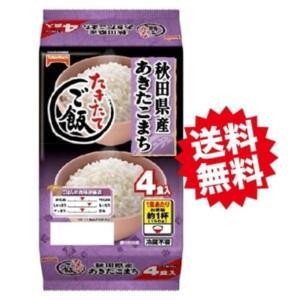テーブルマーク たきたてご飯 秋田県産あきたこまち 150g×4食×8個(合計32食) beads-store