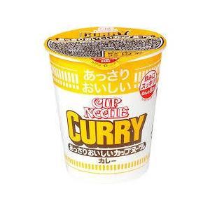 日清食品 あっさりおいしいカップヌードル カレー 70g×20個入 beads-store
