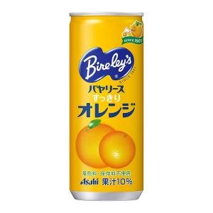 アサヒ飲料 バヤリース すっきりオレンジ 245ml×30本 beads-store