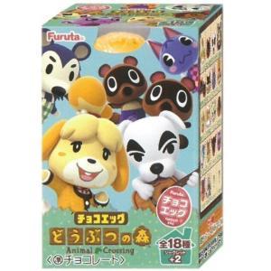 フルタ製菓 チョコエッグ(どうぶつの森)20個入り(10×2)|beads-store