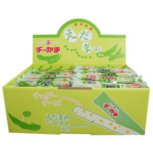 丸善 チーかま枝豆風4本+1本増量品BOX 30g×5本×40束入(合計200本) beads-store
