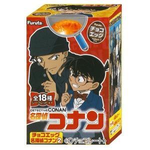 チョコエッグ 名探偵コナン2 20g ×10箱 |beads-store