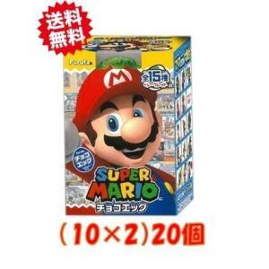 チョコエッグ スーパーマリオ 20個入り(10×2)|beads-store