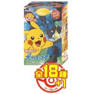 フルタ製菓 ポケットモンスター チョコエッグ 1Box10個入り<お届け方法の選択でクール便発送可能です。別途220円>|beads-store