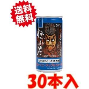 青森県りんごジュース シャイニー アップルジュース 青のねぶた 190g缶×30本入 beads-store