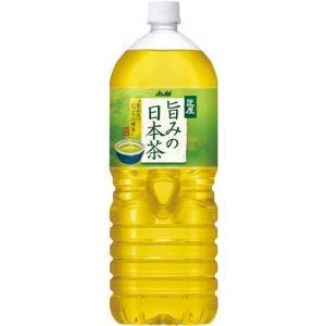 匠屋(たくみや) 旨みの日本茶 2L×6 beads-store