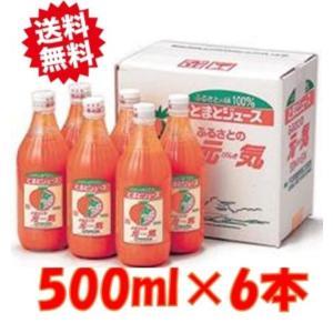下川町農産物加工研究所 ふるさとの元気 トマトジュース500ml×6本入 beads-store