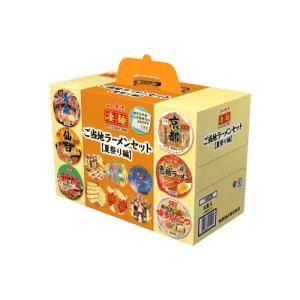 ヤマダイ 凄麺 ご当地ラーメンセット 夏祭り編 6食入 beads-store