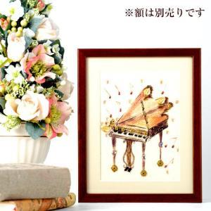 ビーズ キット 壁掛け ビーズファクトリー 〜Beads Decor〜ピアノ ※額は別売り|beadsmania-shop
