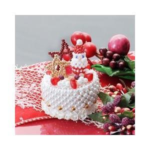 ビーズキット スイーツ 【コフレ・ドゥ・ガトー】サンタクロースのクリスマスケーキ クリスマス特集 ビーズマニア|beadsmania-shop