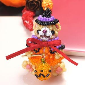 ビーズ キット どうぶつ テディベアシリーズ〜ハロウィンパーティー女の子〜  ビーズマニア|beadsmania-shop