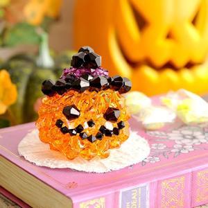 手作りキット 手芸 ビーズキット ハンドメイド 手芸 キット ホビックス かぼちゃのキャンディバスケット  ハロウィン特集|beadsmania-shop
