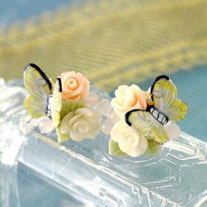 ビーズキット レシピ 薔薇と黄色い蝶々のピアスorイヤリング|beadsmania-shop