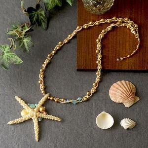 ビーズ キット レシピ Starfish|beadsmania-shop